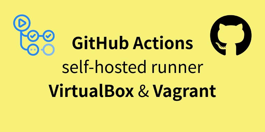 VirtualBox と Vagrant で起動した仮想マシン上で GitHub Actions self-hosted runner を実行してみた。